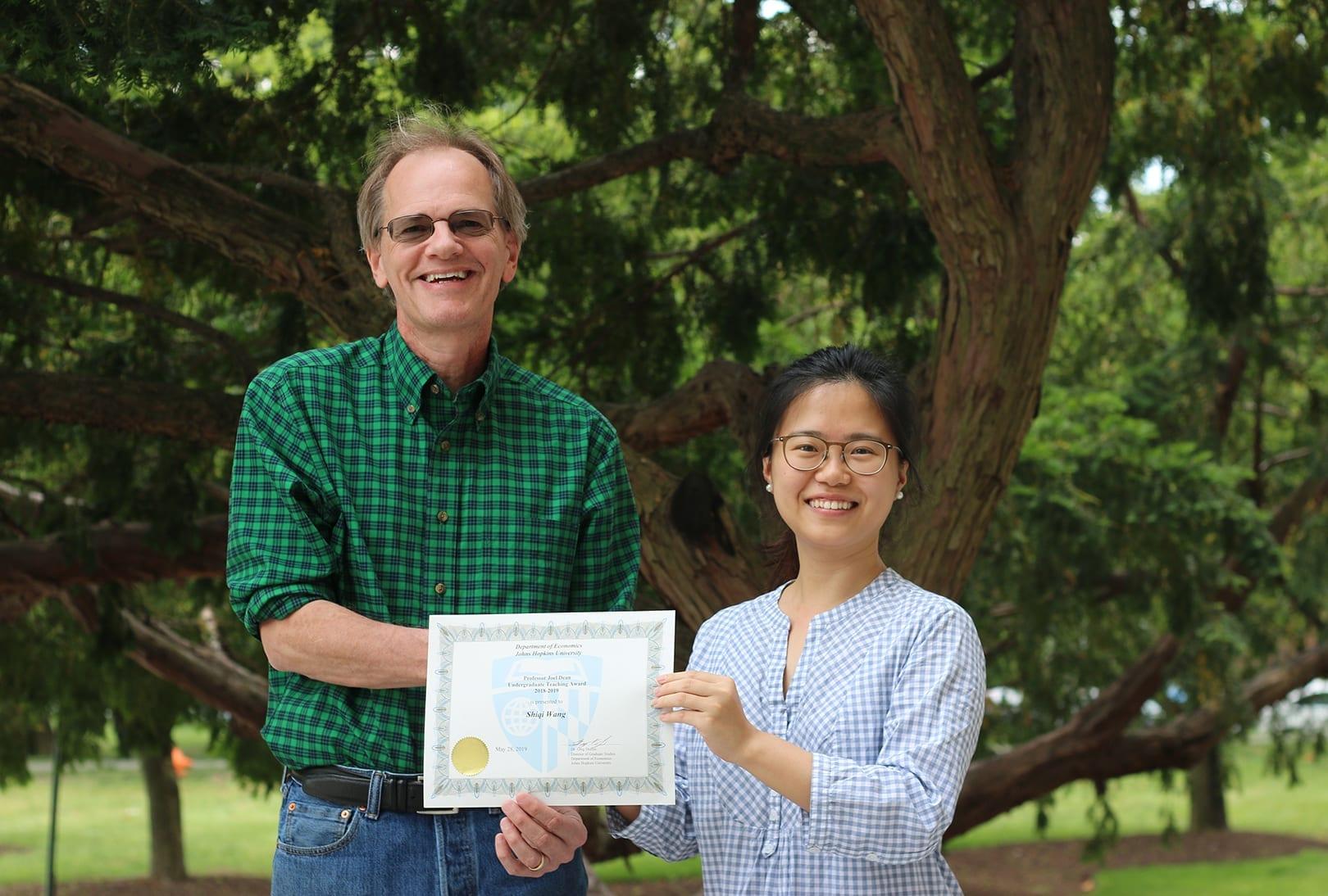 Shiqi Wang - Dean Award