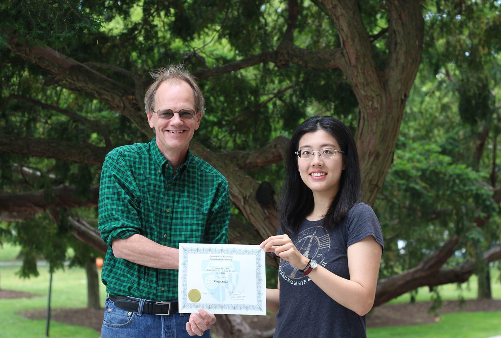 Xinyu Zhao - Dean Award